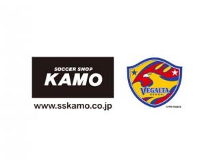サッカーショップKAMO ベガルタ仙台グッズショップ