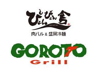 PYONPYONSYA GOROTTO Grill