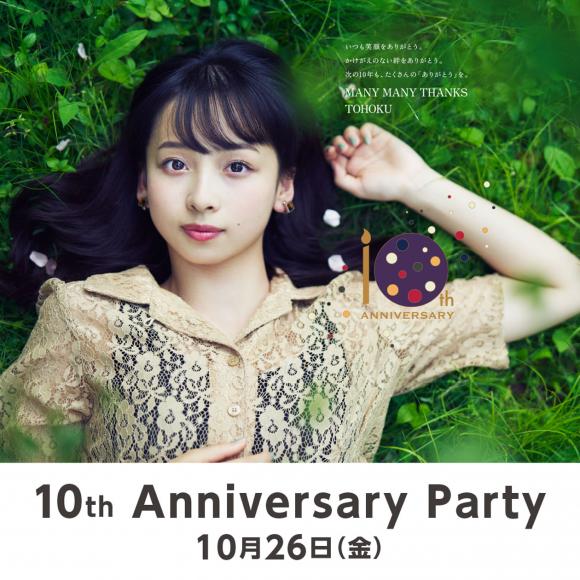 【EVENT】仙台パルコ 10th Anniversary Party開催!