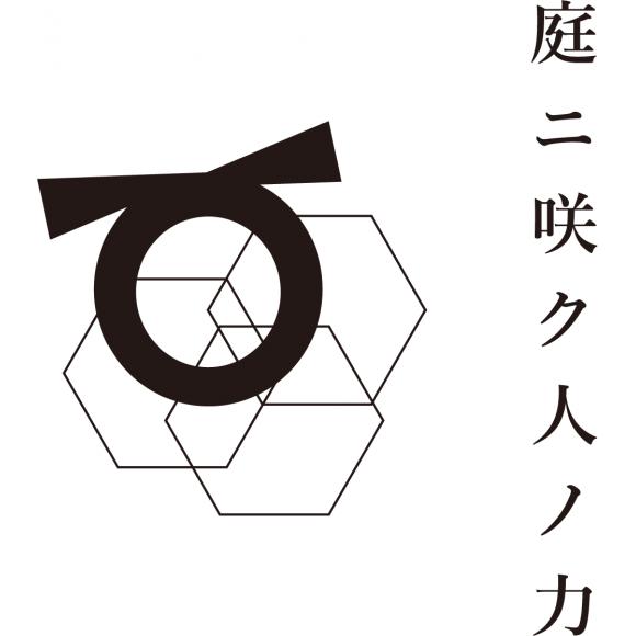 【LIMITED SHOP】パルコ2/2F 庭ニ咲ク人ノ力