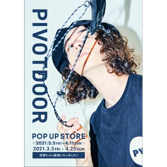 【LIMITED SHOP】本館6F PIVOTDOOR 好評につき期間延長!