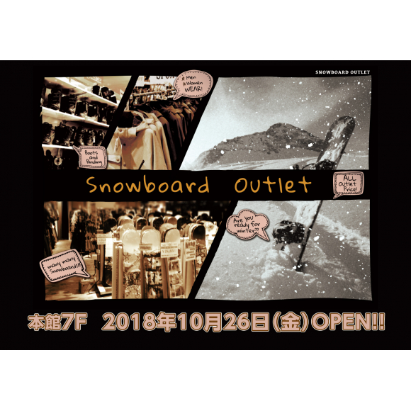 【LIMITED SHOP】本館/7F・Snowboard Outlet