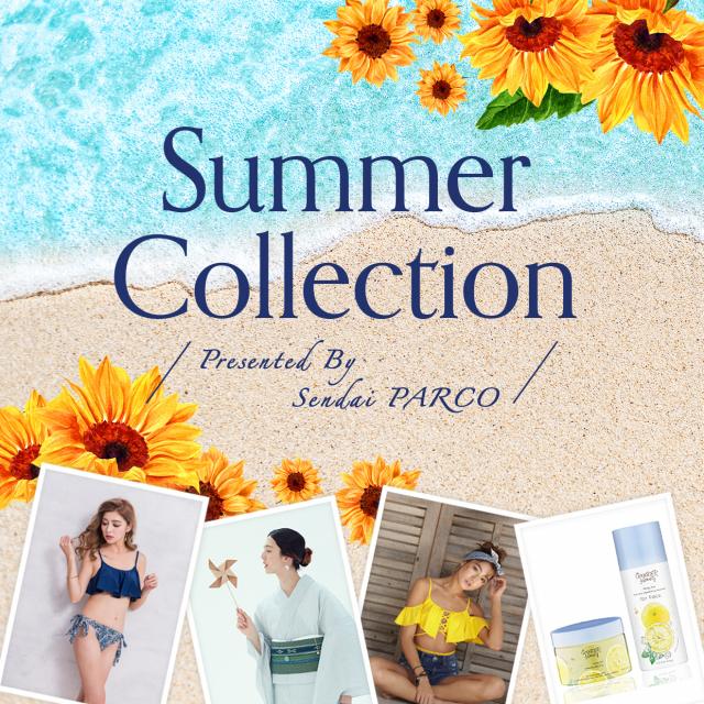 夏コレクション