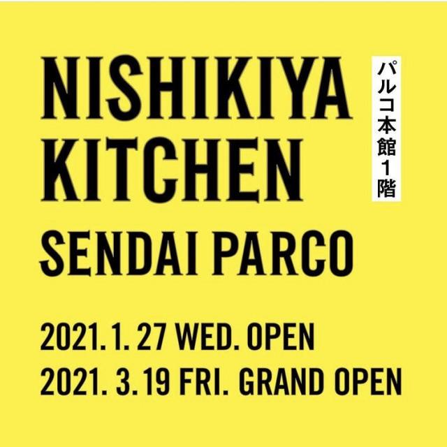 NISHIKIYA KITCHEN NEW OPEN