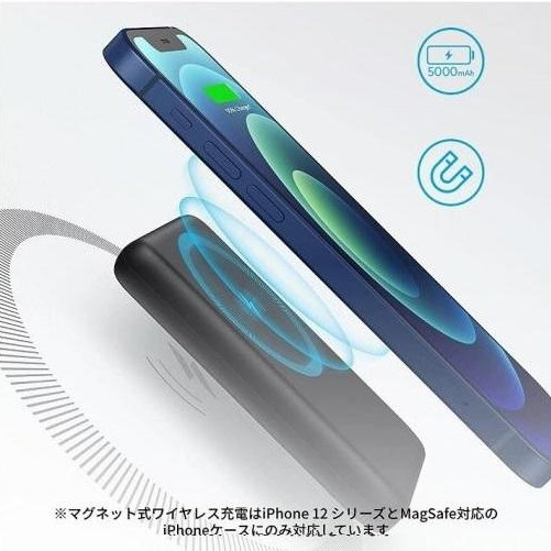 【Anker】PowerCore Magnetic 5000