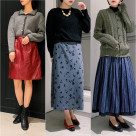 Vintage Knit &Skirt New Arrival
