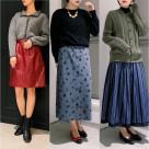 Vintage Knit &Skirt New Arrival