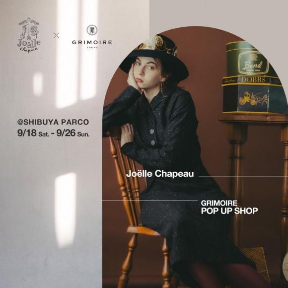 Joëlle Chapeau × GRIMOIRE POP UP SHOP 第2弾
