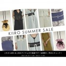 【KIIRO's special SALE】おすすめアイテムコーデ3選