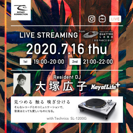 7月16日(木)19:00~ ROTARY KONNECTION Vol.2 LIVE STREAMING from QUATTRO LABO
