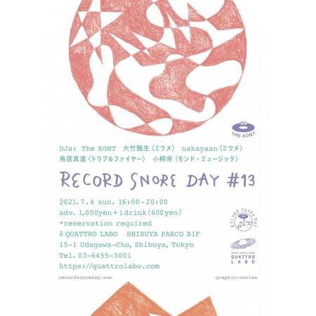 RECORD SNORE DAY #13 振替日程決定のお知らせ