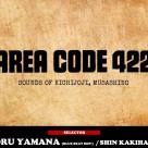 """11月22日(金)の夜は、""""AREA CODE 422"""""""