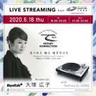 6月18日(木)19:00~ ROTARY KONNECTION LIVE STREAMING from QUATTRO LABO