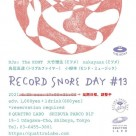 Announcement of postponement of RECORD SNORE DAY #13