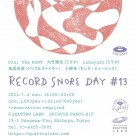 7/4(日)RECORD SNORE DAY #13 追加ご予約受付のお知らせ