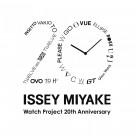 ISSEY MIYAKE 20周年記念モデル [ELLIPSE] 日本限定200本