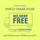 PARCO ONLINE STORE 送料無料