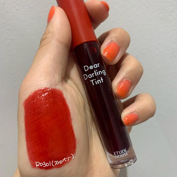 New☆Dear Darling Tint