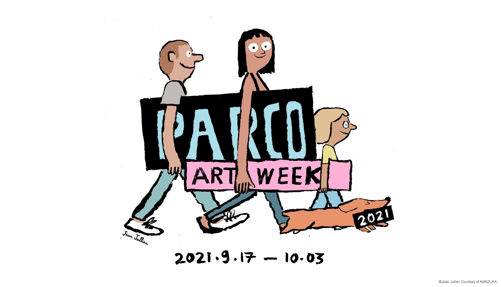 SHIBUYA PARCO ART WEEK 2021|渋谷PARCOが芸術に染まる「ART WEEK」開催