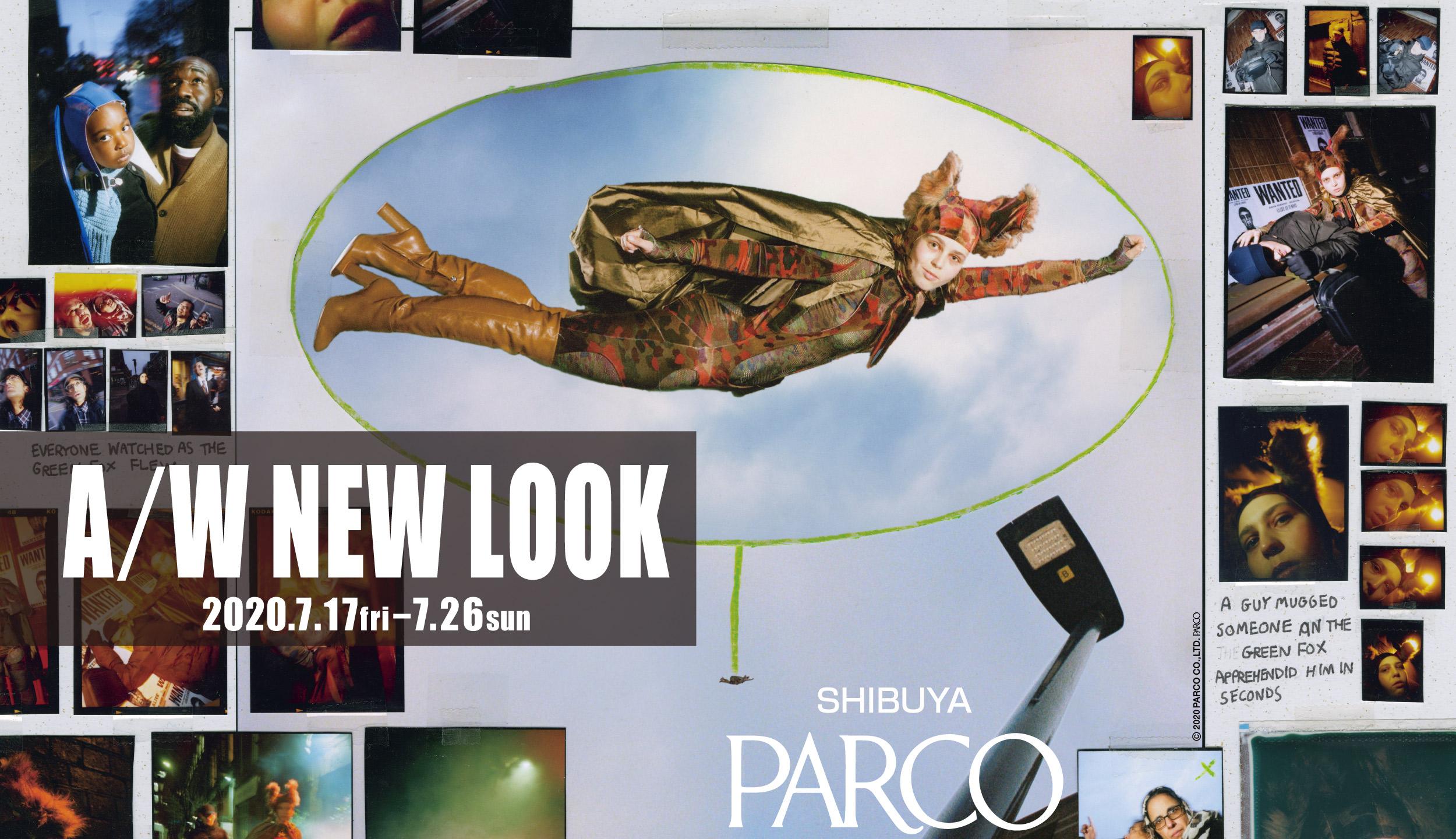 """秋冬の旬をいち早く。渋谷PARCOだけのSPECIAL WEEK """"SHIBUYA PARCO A/W NEW LOOK"""" """