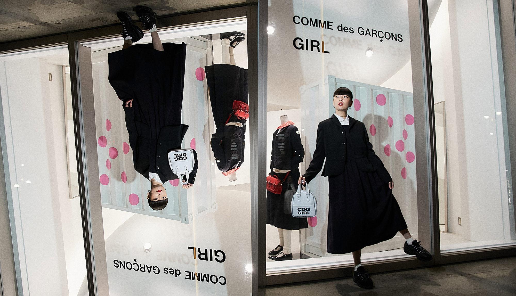 秋元梢×COMME des GARÇONS GIRL|定番から限定品までが一堂に会したブランド初の単独店