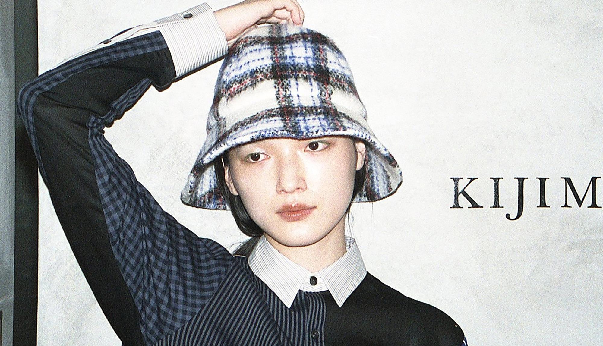 中島沙希×UNDERCOVER NOISE LAB/HAT MAKER KIJIMA TAKAYUKI|敬愛するブランドが紡ぐ、リラクシーな秋スタイル