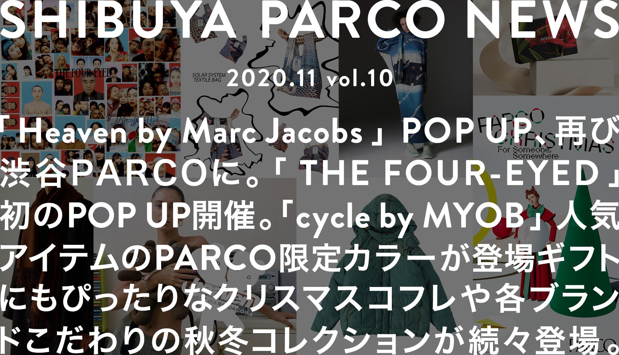 SHIBUYA PARCO NEWS ―2020.11― vol.10