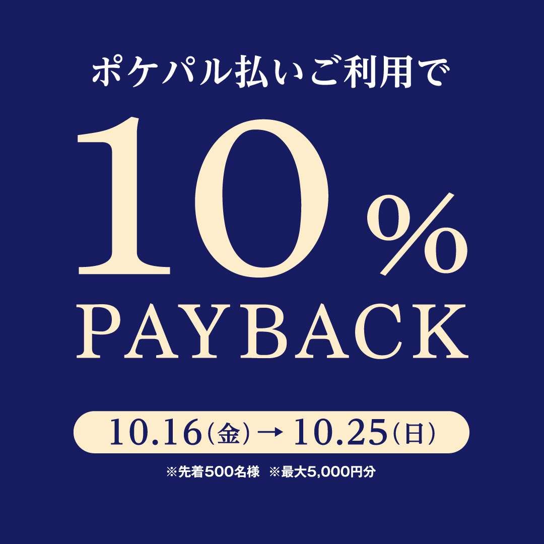 It is 10% pay back by pokeparu payment