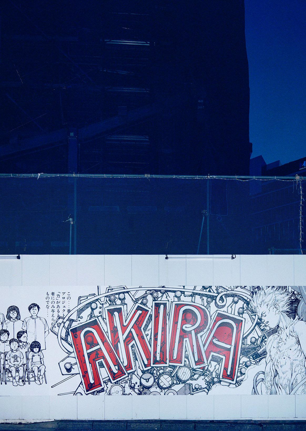 """AKIRA Art Wall revives to Shibuya. """"AKIRA ART OF WALL Otomo Katsuhiro X Kosuke Kawamura AKIRA ART EXHIBITION"""""""