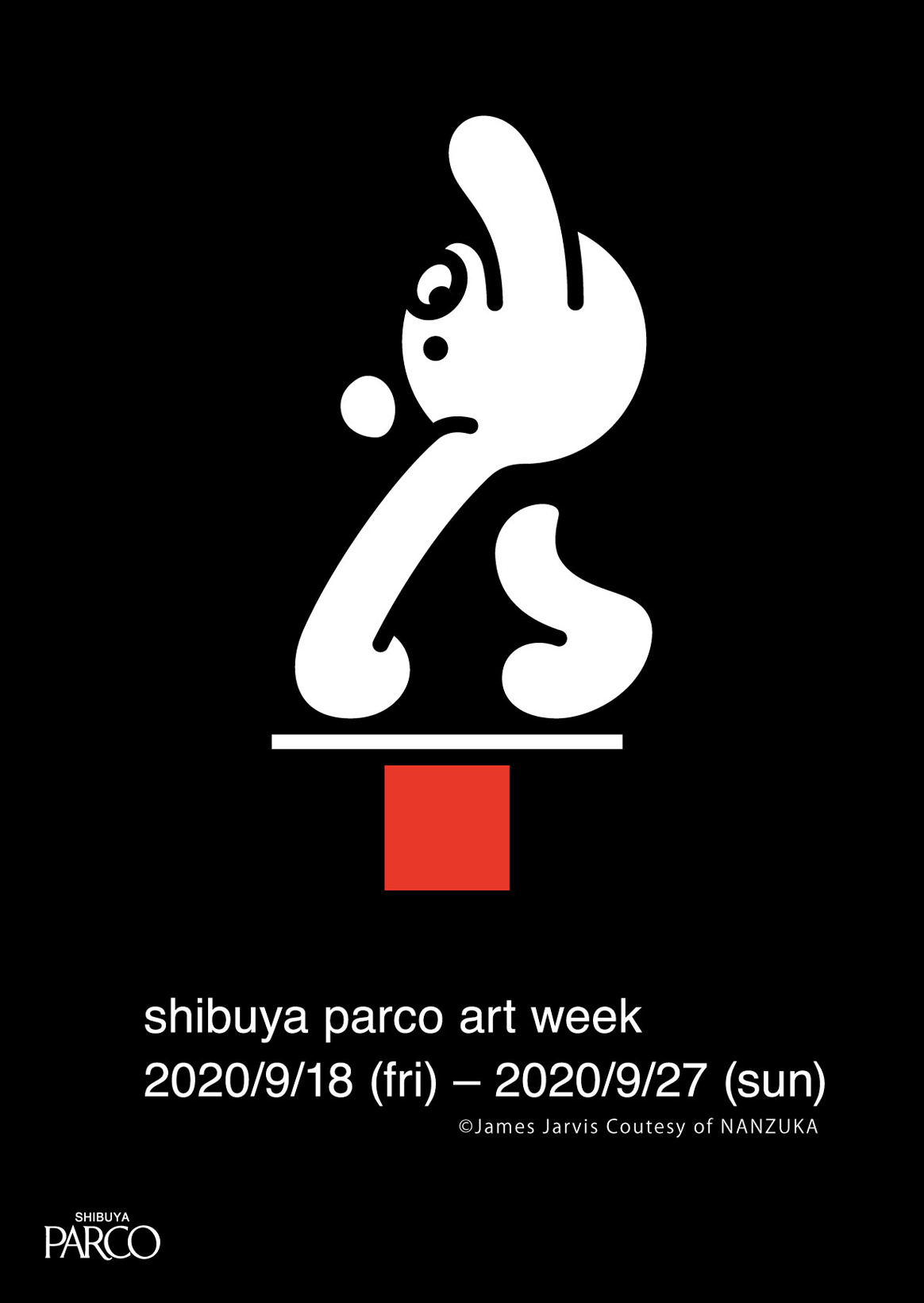 SHIBUYA PARCO ART WEEK | The autumn arrival of art. Ten days when Shibuya PARCO is stained with art.