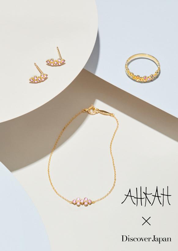 [AHKAH]一边细致,一边富丽。AHKAH的珠宝