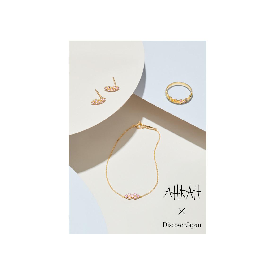 [AHKAH]一邊細致,一邊富麗。AHKAH的珠寶