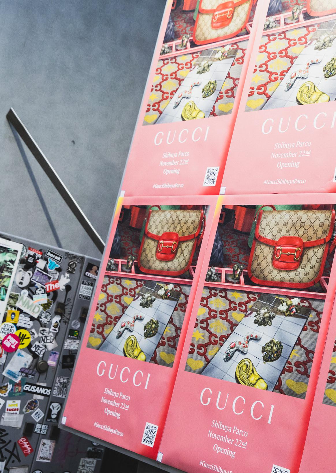 渋谷の街をPARCOが広告ジャック|GUCCI、M/M (Paris)、AKIRAなど、世界を舞台に展開するクリエイティブが集積。