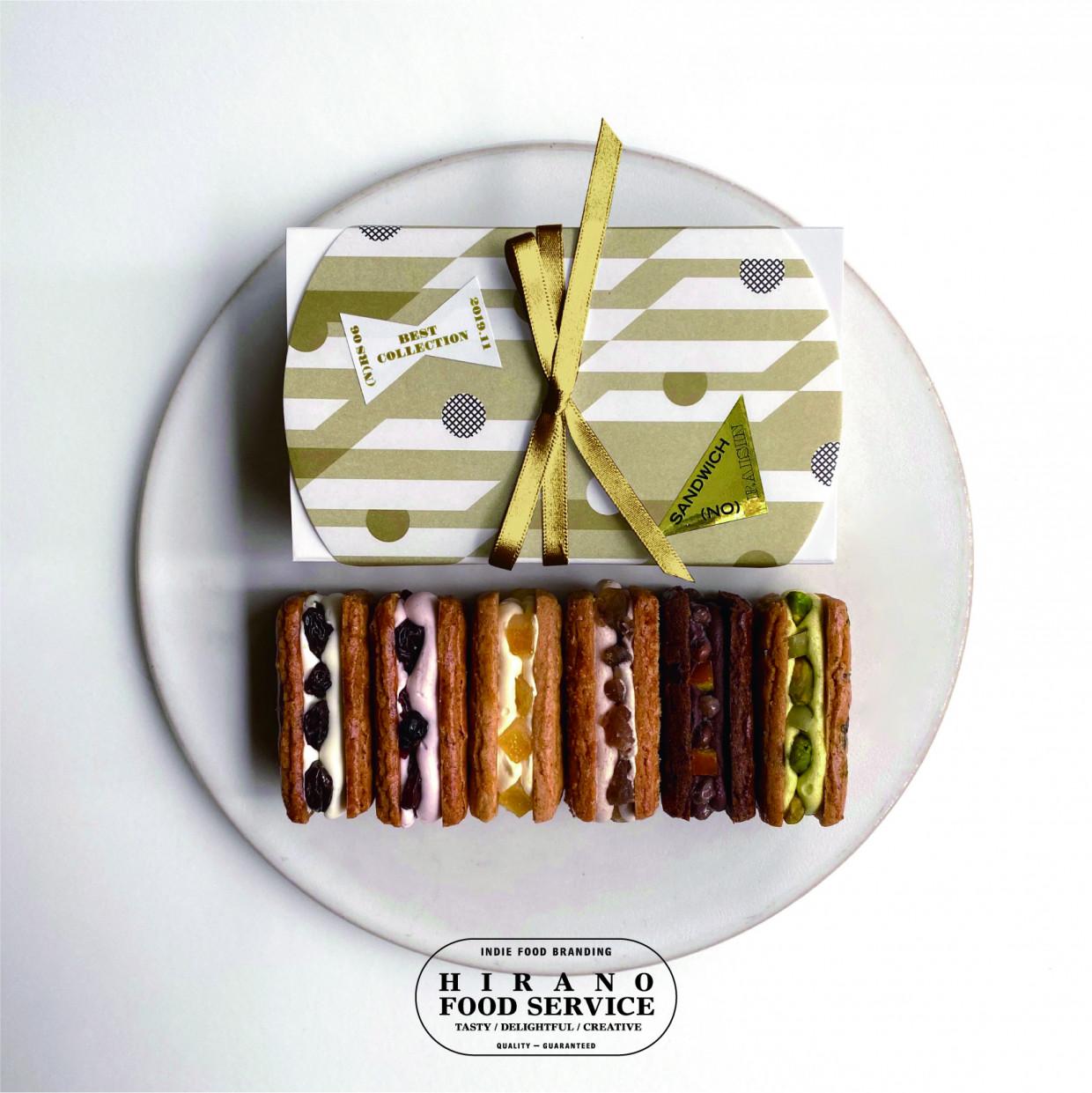 "平原紗季子的食物獨立商標標簽""HIRANO FOOD SERVICE"""