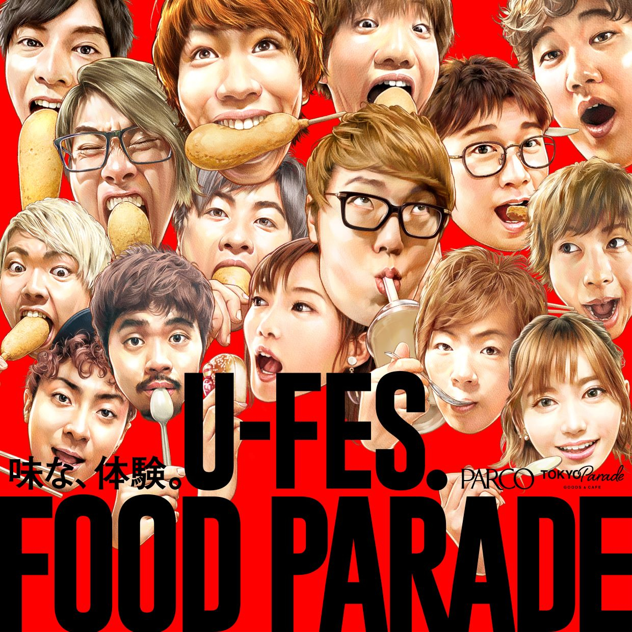 U-FES. FOOD PARADE