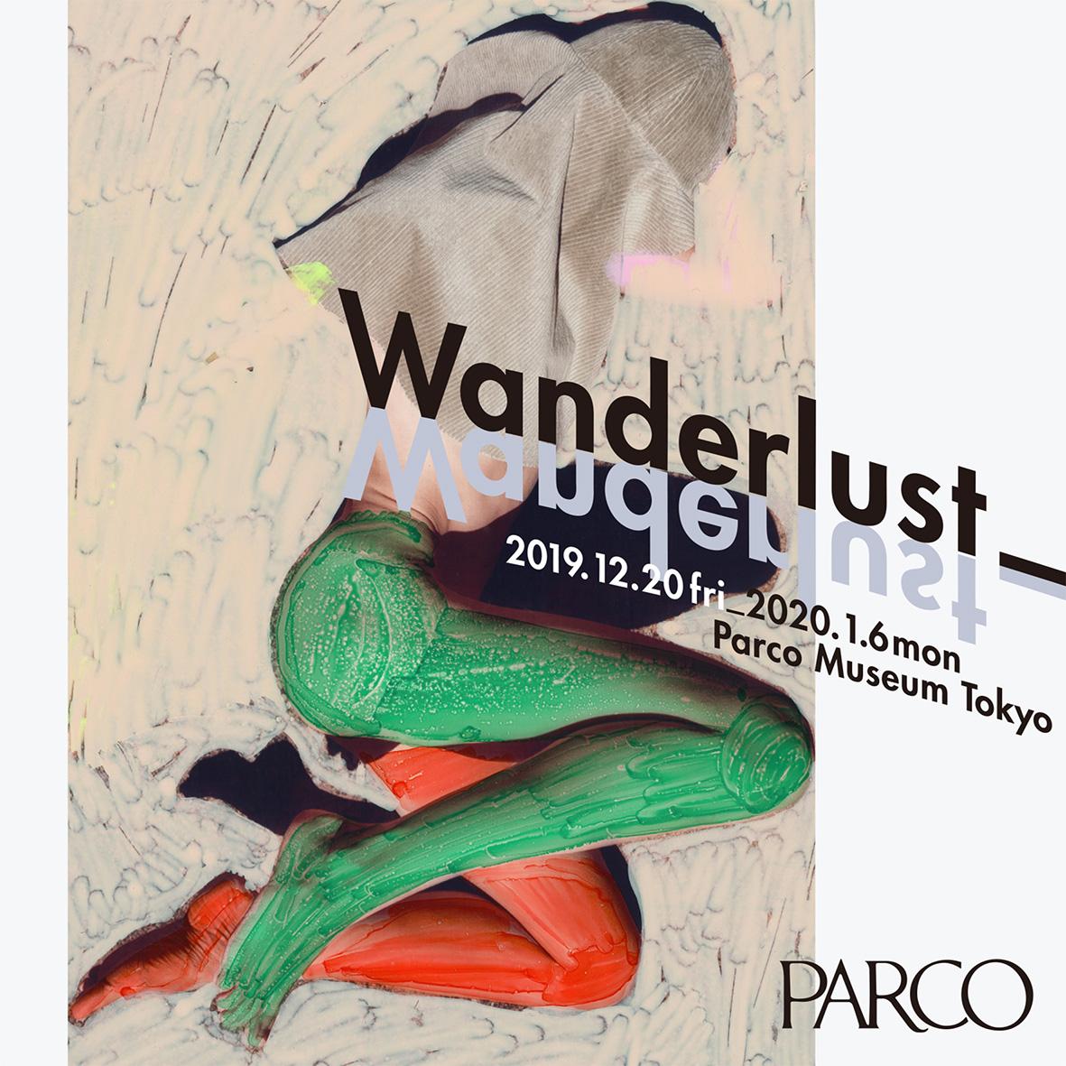 オープニング企画展第2弾『 Wanderlust 』
