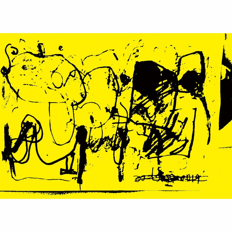 シエニーチュアン展「シエニーチュアンのタピ活と絵画展にょ。」