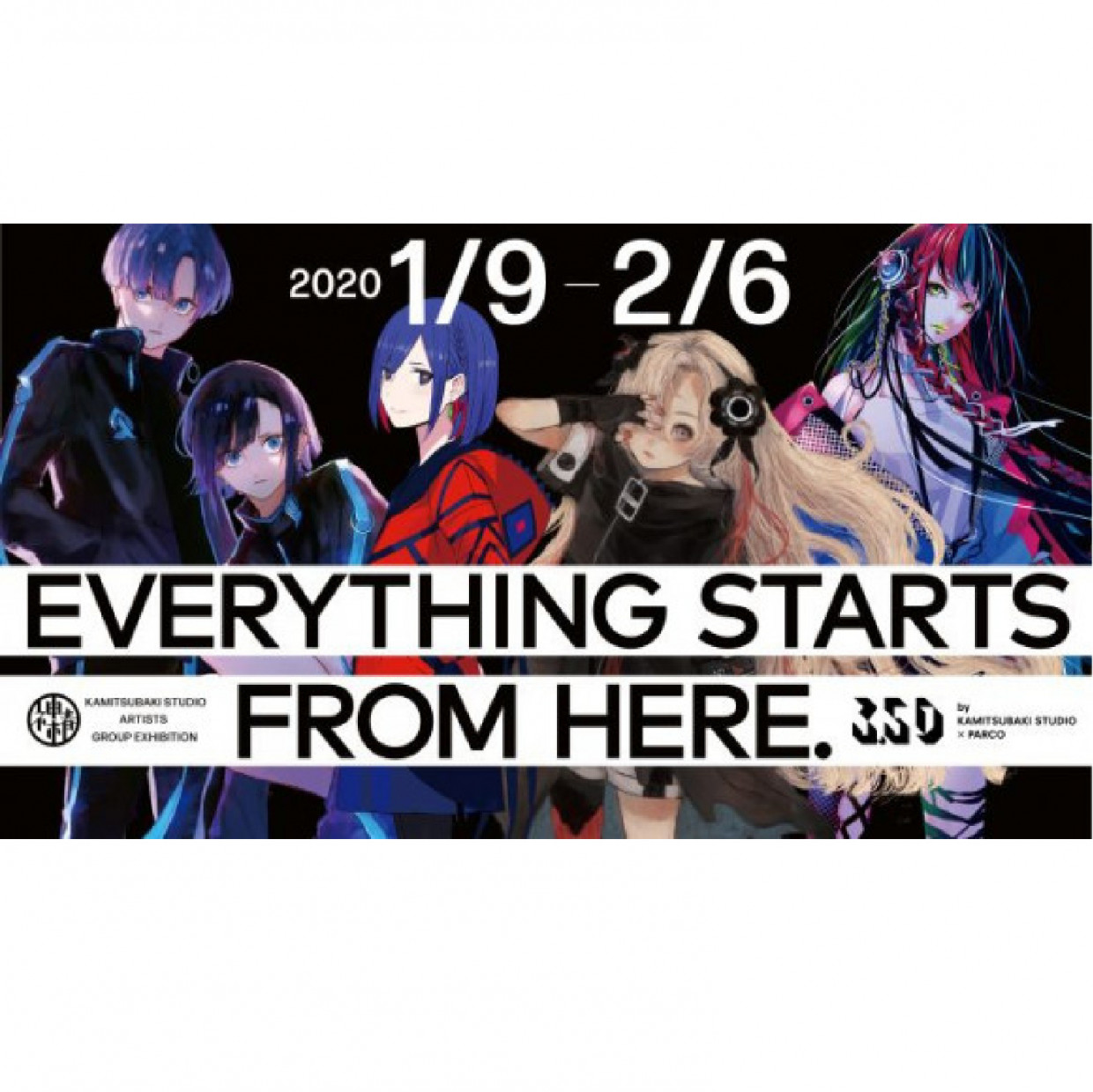 「Everything starts from here」展 開催!