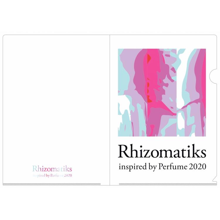 Rhizomatiks inspired by Perfume 2020