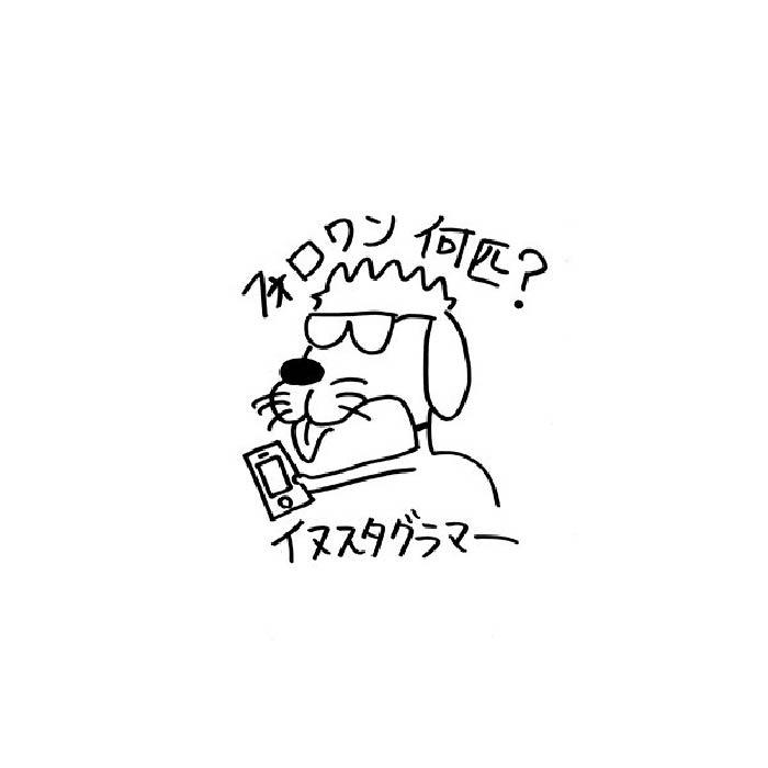 """加賀美健展""""DOG LOVER"""""""