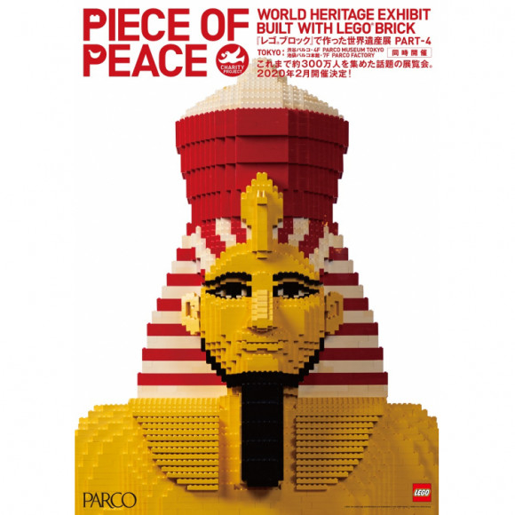 "World heritage exhibition PART-4 which we made with PIECE OF PEACE ""Lego ® block"""
