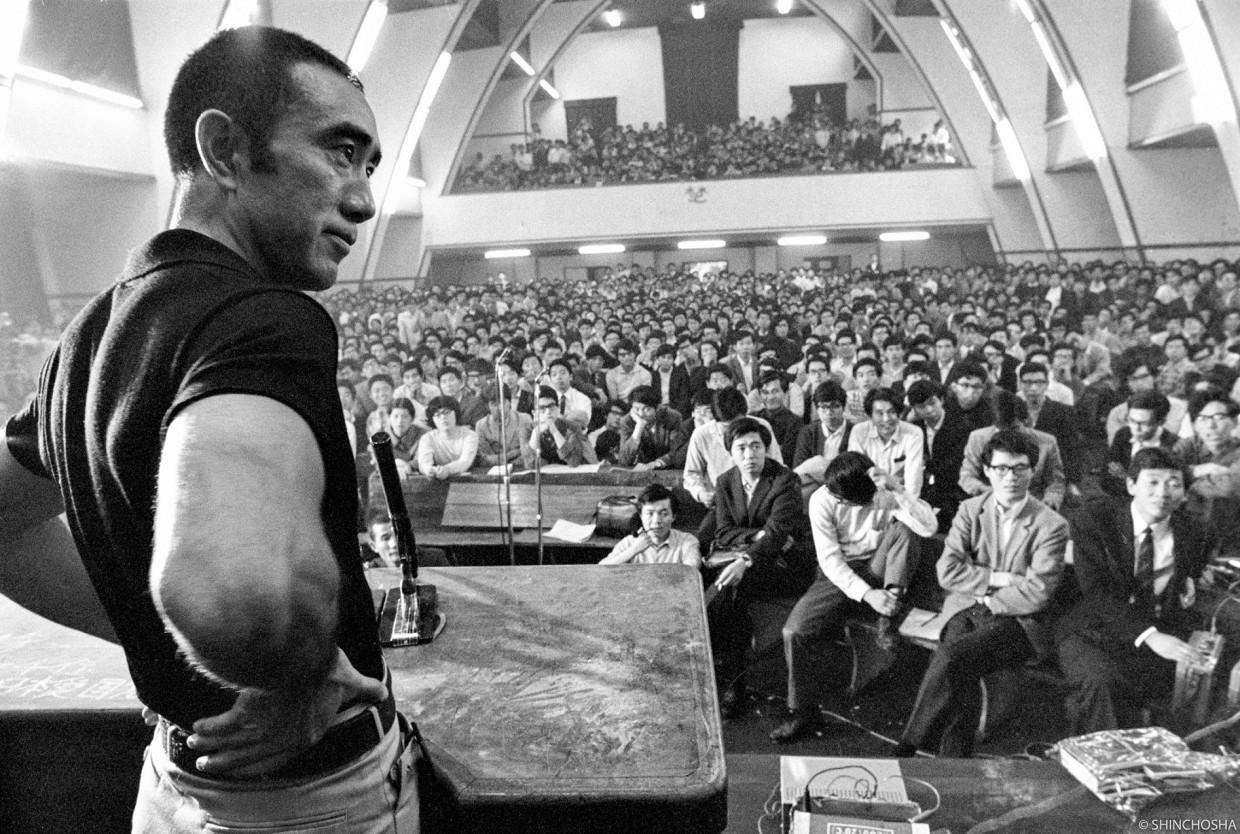 """The truth of Yukio Mishima vs. the Univ. of Tokyo All-Campus Joint Struggle Committee 50th year"""