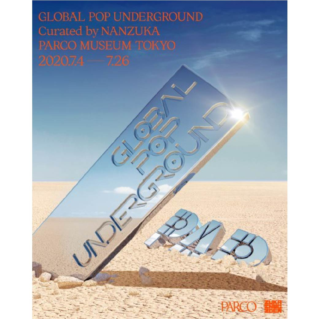 """""""GLOBAL POP UNDERGROUND"""""""