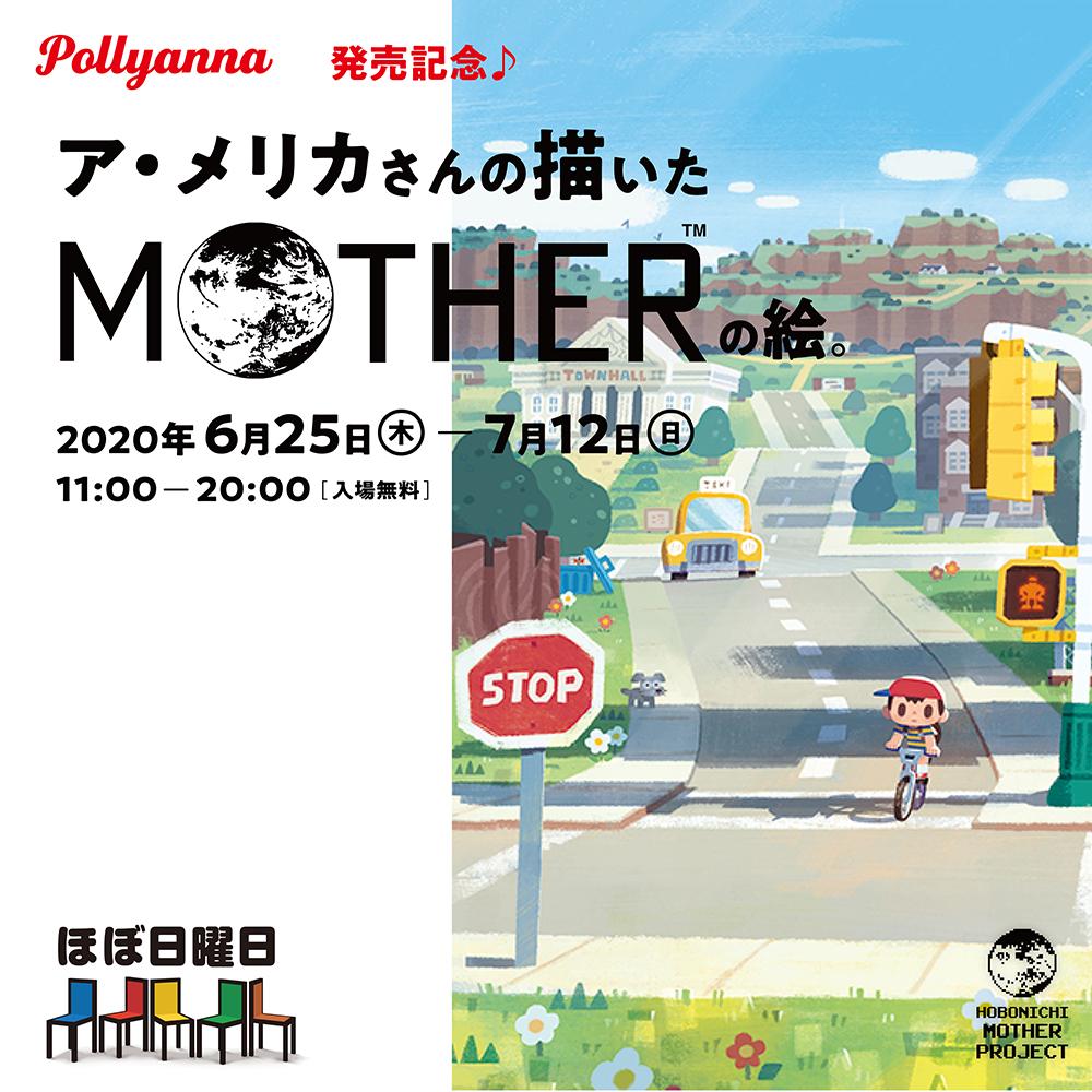 """这个merika的画的""""MOTHER""""的绘画。"""