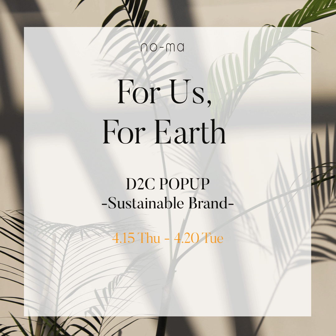 """[no-ma]POPUP PROJECT""""For Us-For Earth"""""""