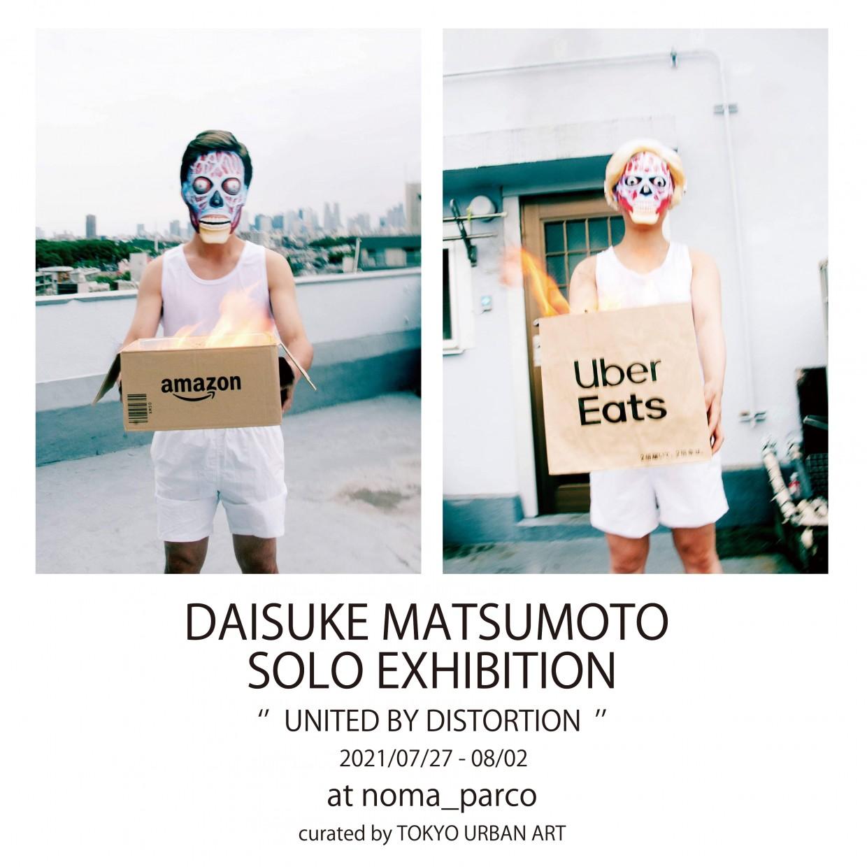 """DAISUKE MATSUMOTO SOLO EXHIBITION """"United by distortion"""""""