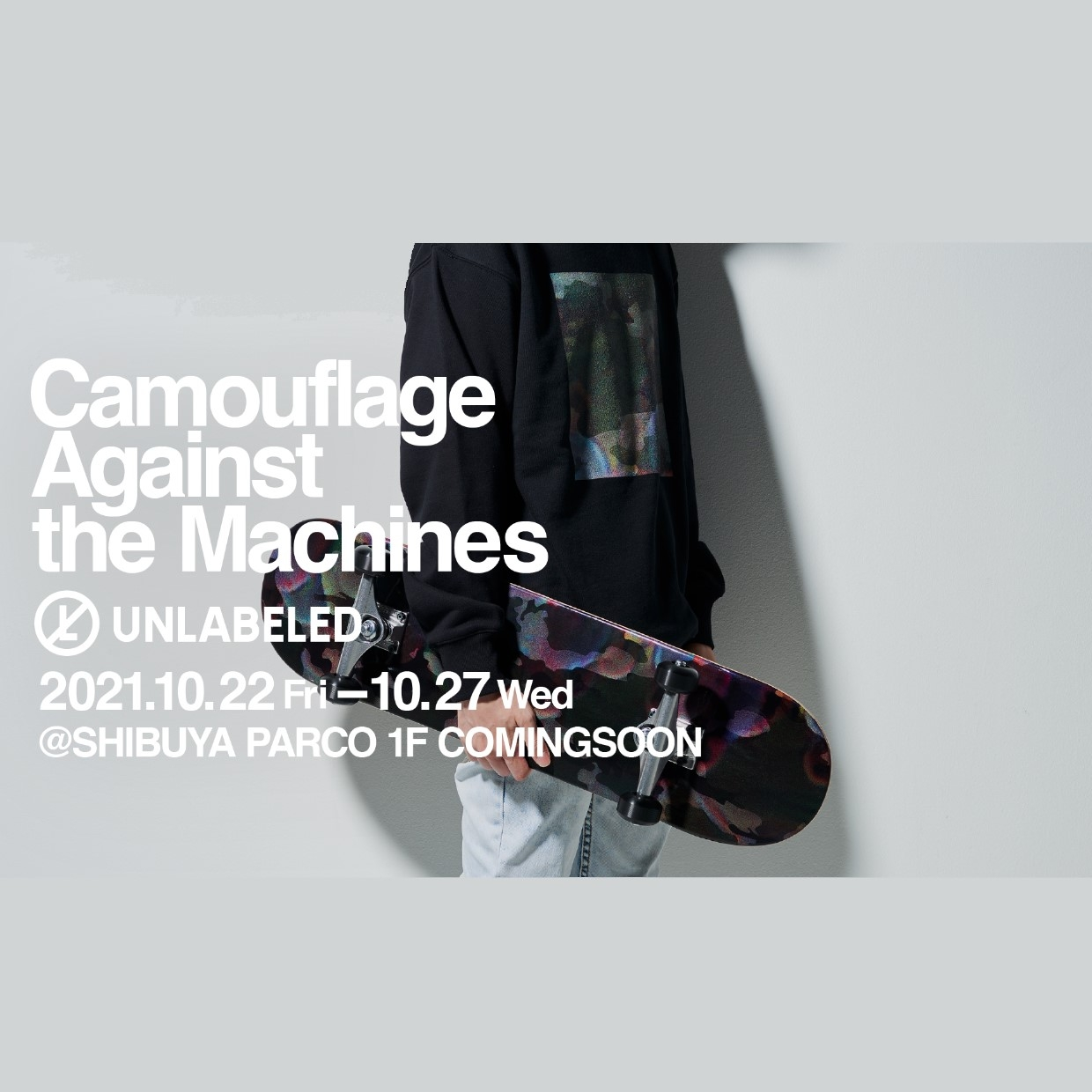 Camouflage Against the Machines