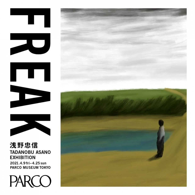 "TADANOBU ASANO EXHIBITION""FREAK"""