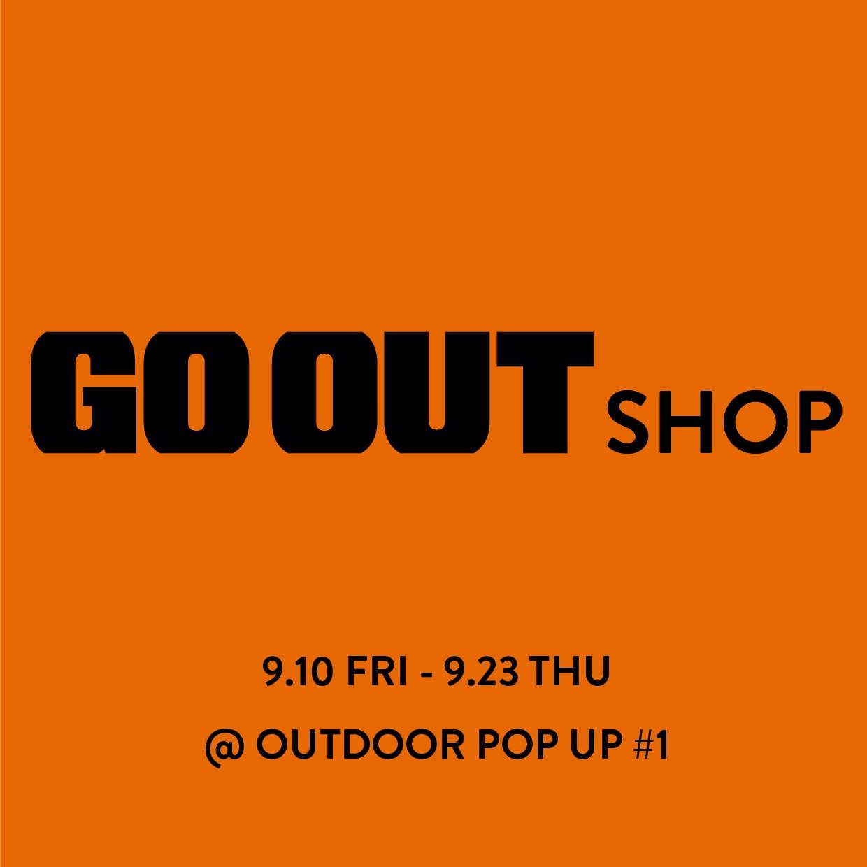 GO OUT SHOP
