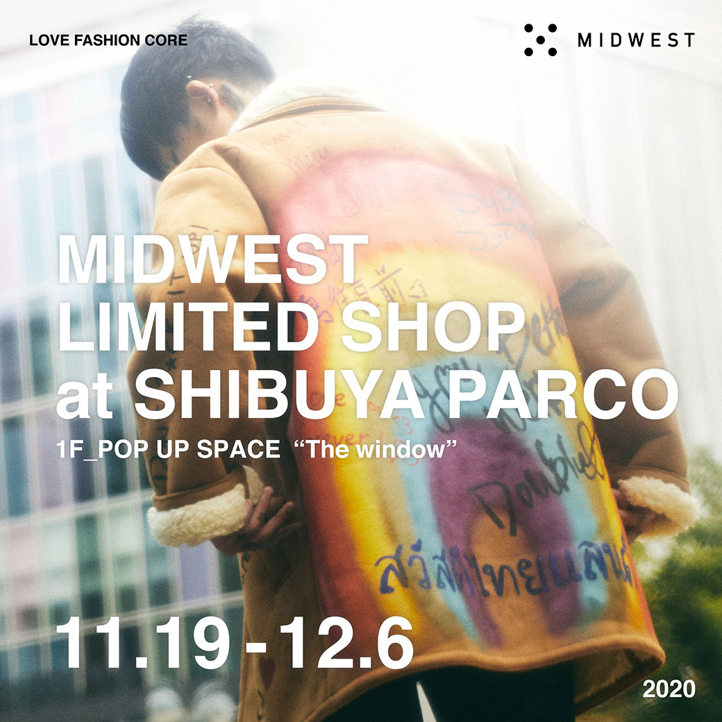 MIDWEST LIMITED SHOP